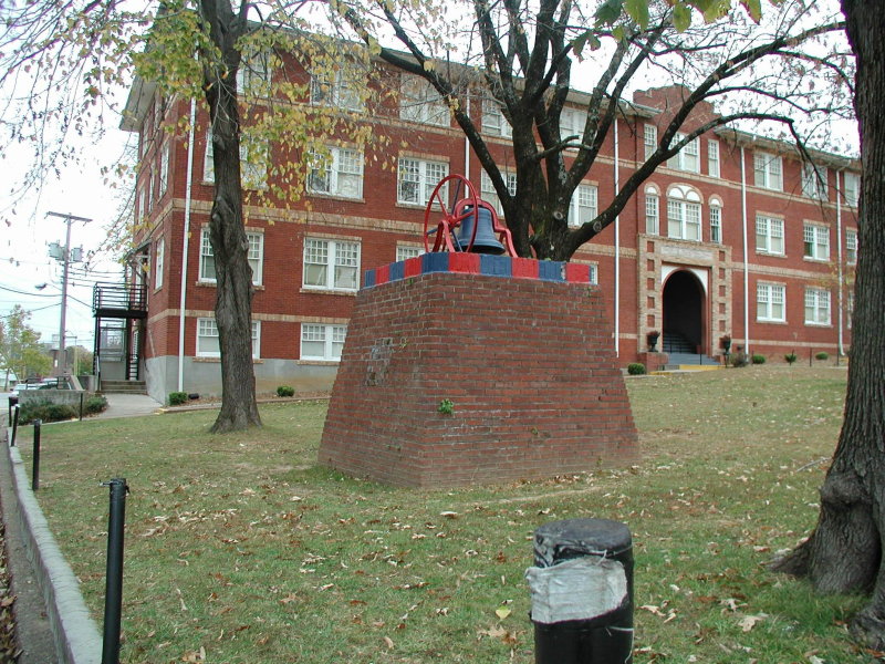Bell, Lane College